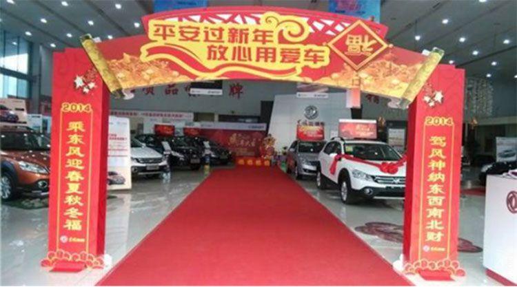 春节热销国产SUV降价排行 谁才是你的菜?