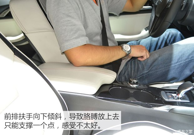 英菲尼迪(进口) 英菲尼迪Q30 2015款 基本型