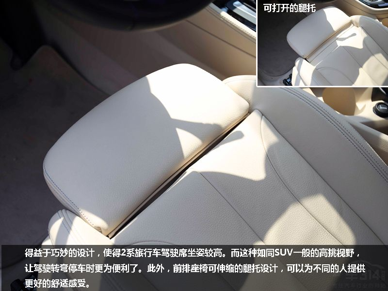 前排座椅.jpg