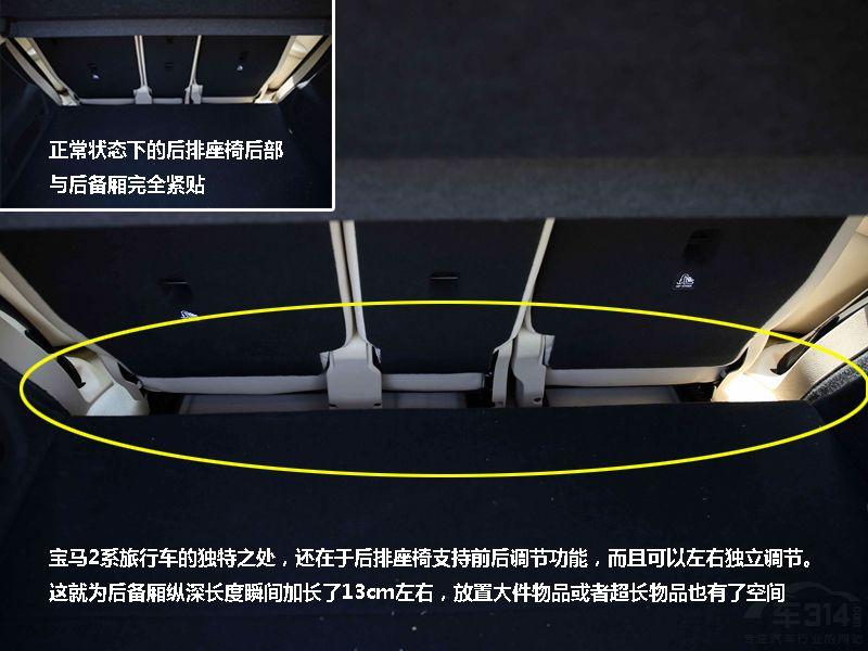 后排座椅调节.jpg