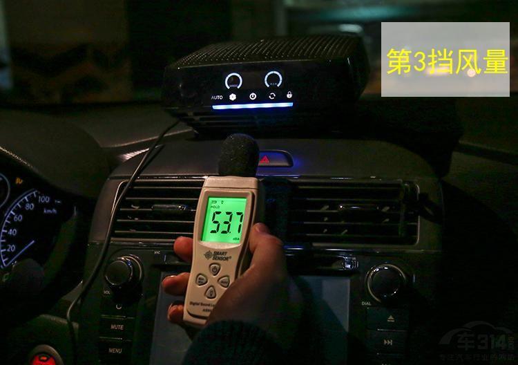 冬天开暖风尾气竟倒灌车内 车主该怎么解?