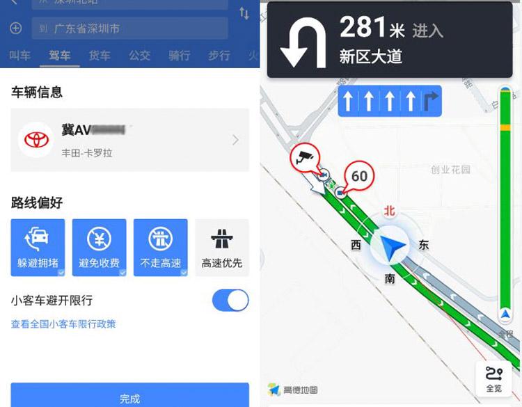高德地图或许可以让深圳司机 少罚3亿元?