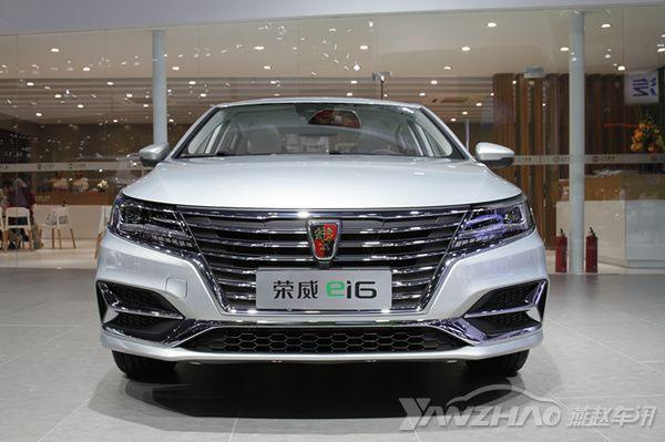 动感的插电混动车来了 荣威ei6亮相2016广州车展