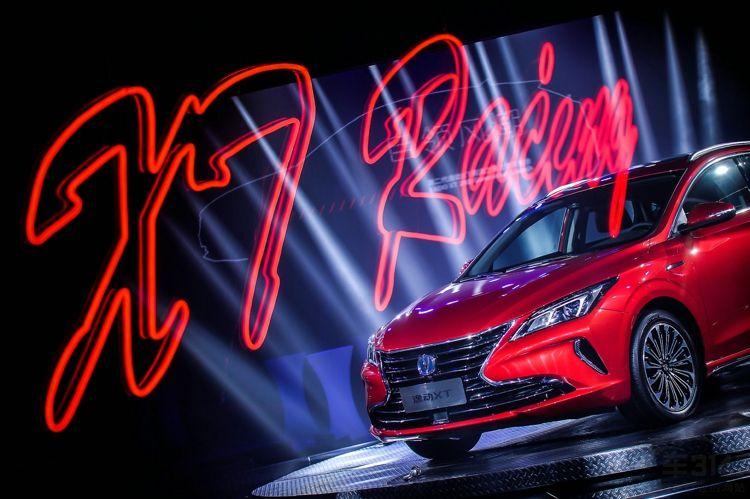 第二代逸动XT起售价 7.79万 最美到更美!
