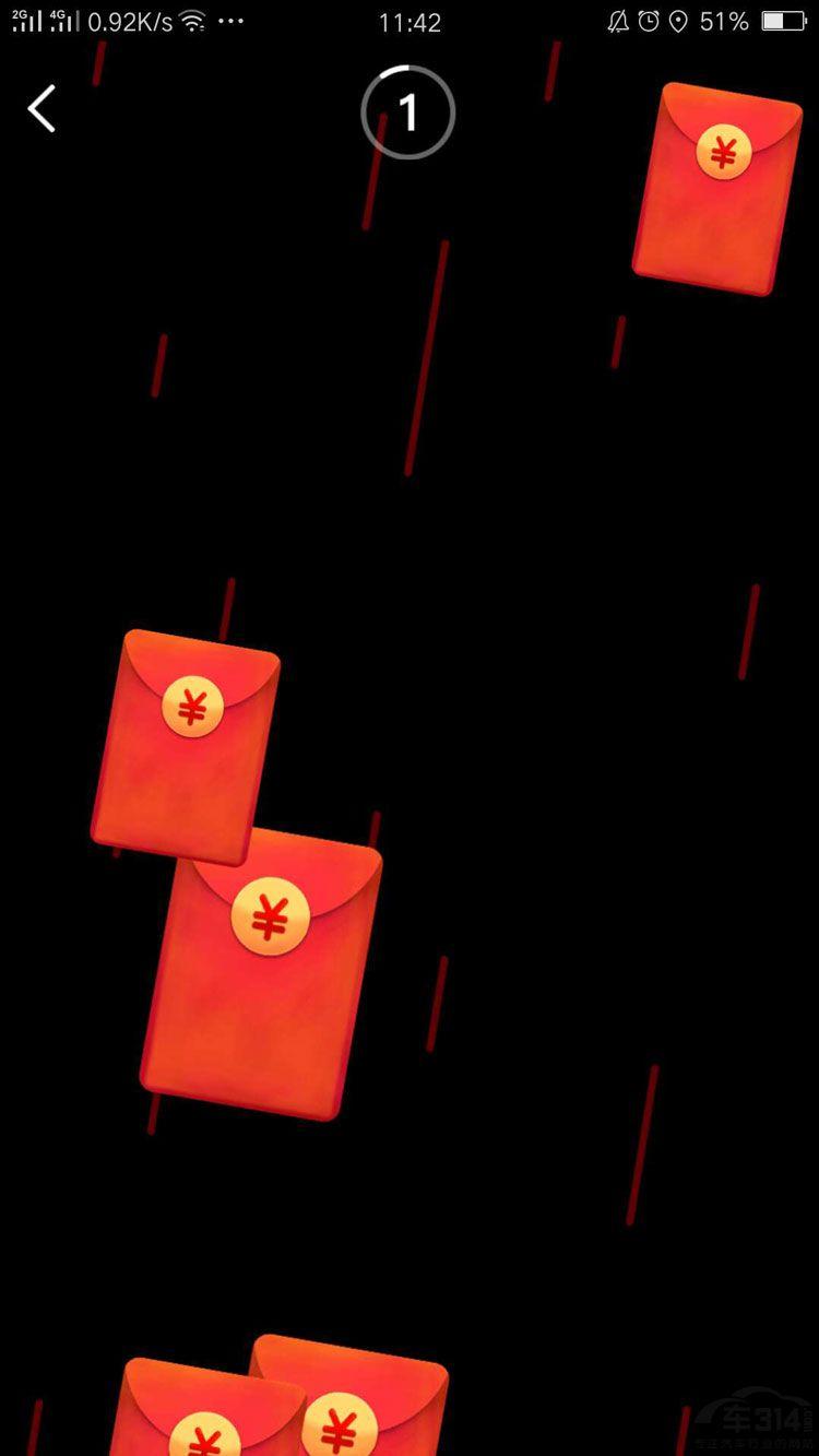 高德发出20多个十一出游大礼包和红包雨