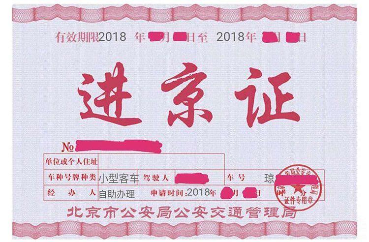皮卡2019年销量榜:北京夺冠 第二名是四川