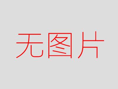 宝马(进口) 宝马7系 2016款 Celebration Edition